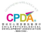 CPDA - Wan Chai