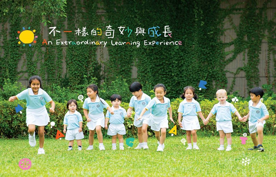 Magart International Kindergarten